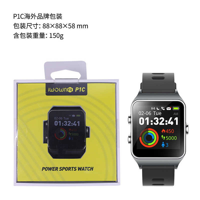 iwown P1C Waterproof GPS Sports Watch Dynamic Heart Rate Monitoring Compass Smart Watch Women and Men Smart Bracelet Android IOS