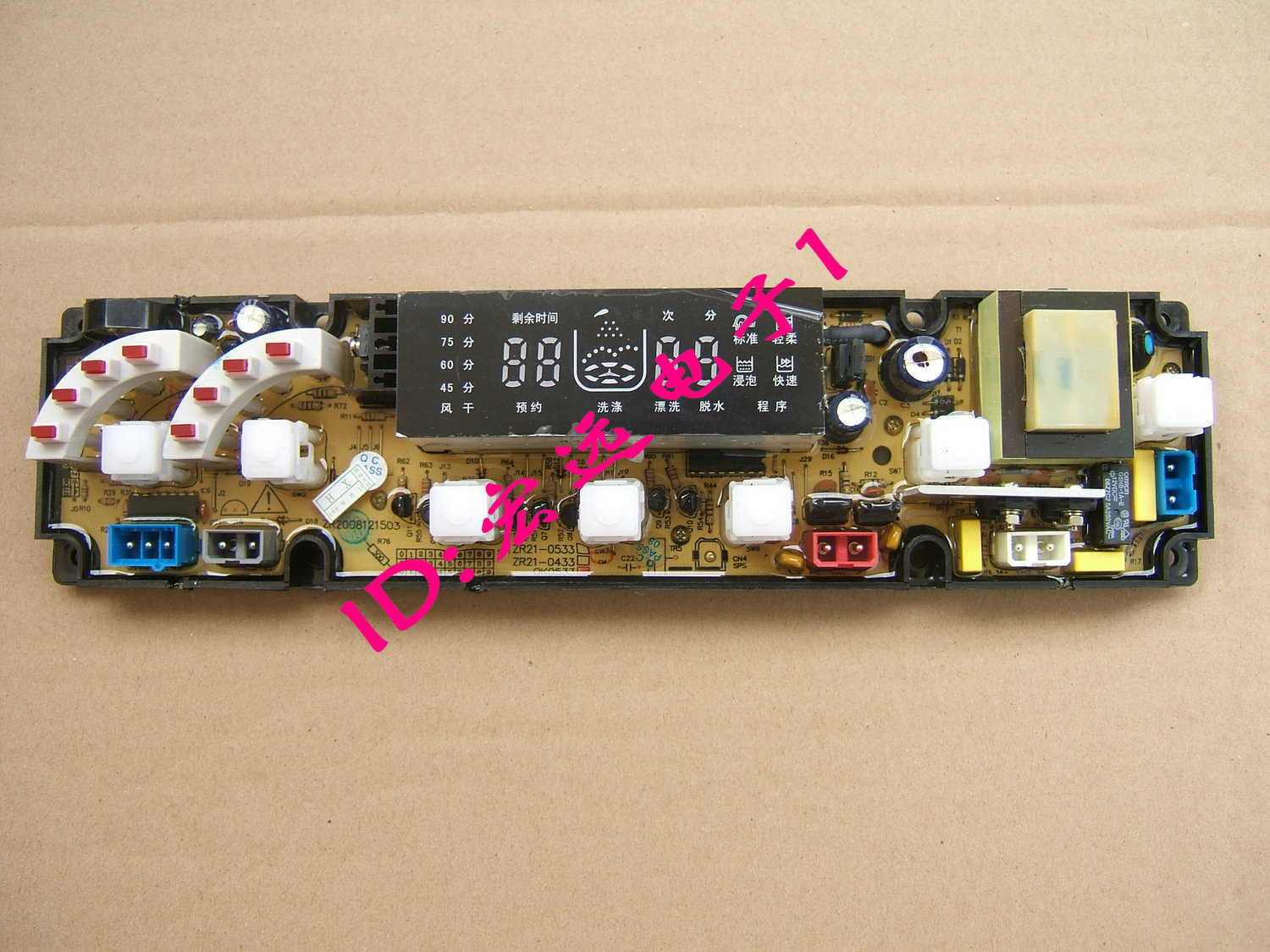 Washing machine board xqb70-912 original motherboard ok0533 zr21-0533 washing machine board dlwl 6510 xqb65 6510 xqb70 7010a motherboard