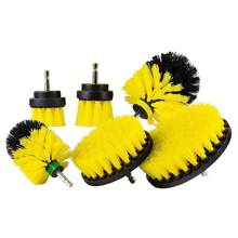 Drill Brush Attachment Set - Power Scrubber Brush Cleaning Kit - All Purpose Drill Brush- Fits Most Drills - Power Scrubber Cl(China)
