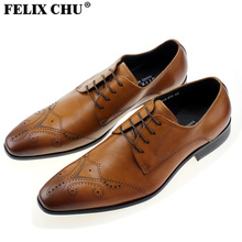 FELIX CHU Italian Design Mens Smart  Brogue Genuine Leather Work Office Company Formal Man Dress Brown Shoes Size 39-46 #185-W10