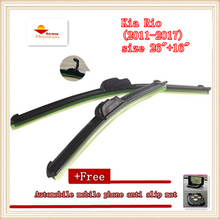 High-quality Car Windscreen Wiper For Kia Rio (2011-2017),size 26″+16″