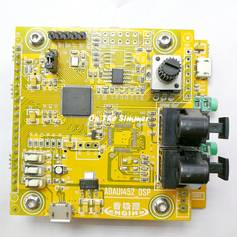 US $43 02 10% OFF|ADAU1452_DSP development board, learning board-in  Contactors from Home Improvement on Aliexpress com | Alibaba Group