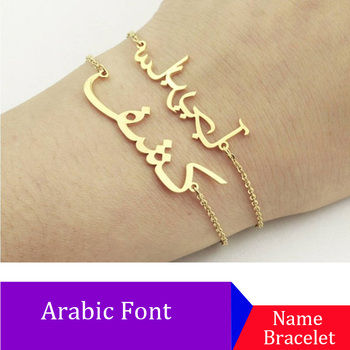 Any Arabic Name Bracelet BFF Custom Jewelry Handmade Stainless Steel Personalized Men