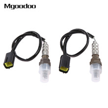 2Pcs For Kia Sportage 1996-2002 O2 Oxygen Sensors 234-4686 SG638 High Quality Auto Replacement Part