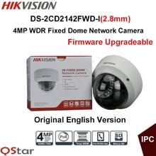 Hikvision Оригинальная английская версия безопасности Камера DS-2CD2142FWD-I (2.8 мм) 4MP WDR стационарная купольная IP Камера IP67 POE CCTV Камера