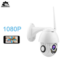 купить 1080P Speed Mini Dome Wifi IP Camera 2mp Outdoor PTZ Wireless cctv Camera Android sd Card Slot Home Security Camera Waterproof дешево