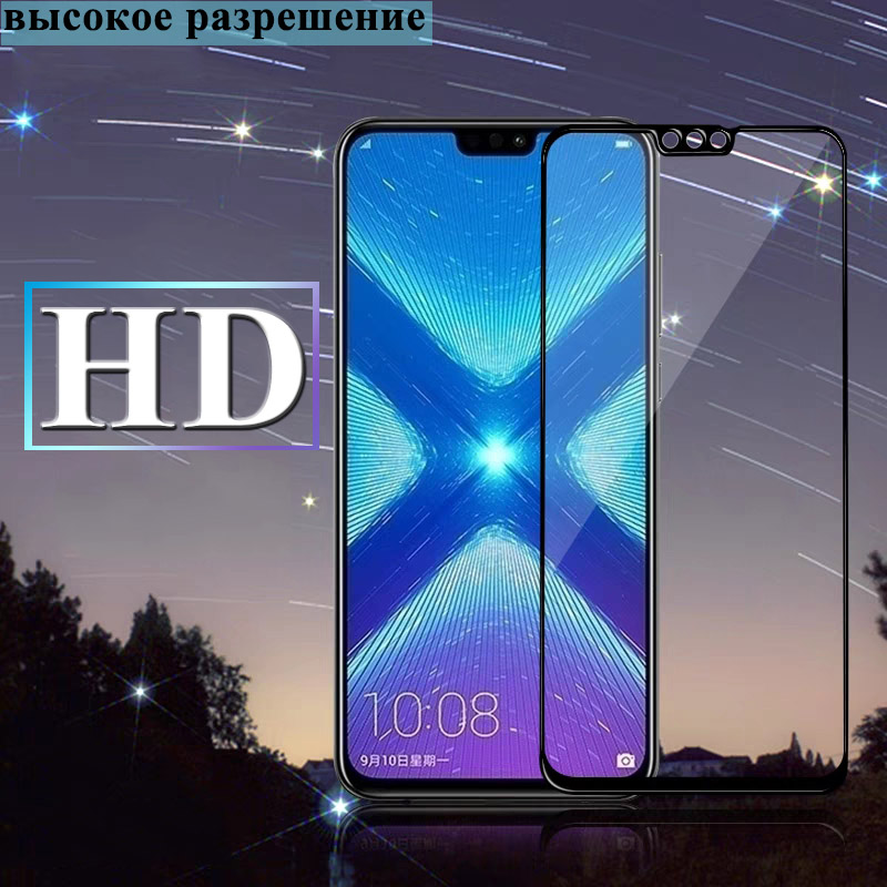 Full-cover-Protective-glass-on-for-Huawei-honor-8X-max-8c-8-pro-honer-8-x