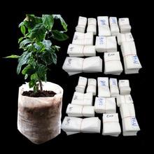 100/50 шт, мешки для питомника растений, органические биоразлагаемые мешки для выращивания, ткань, экологически чистые проветриваемые мешки для выращивания растений