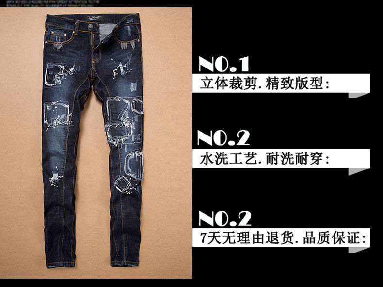 2016 New Men Jeans Work And Leisure Party Fear Of God True Religious Designer Overalls Clothes Distressed Sale High Quality