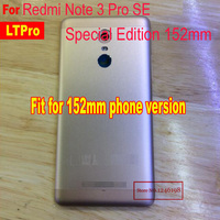 LTPro Back Cover Battery Door Housing For Xiaomi Redmi Note 3 Note3 International Pro SE Special