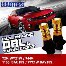 LEADTOPS Car Led Light daytime running light & Front Turn Signals light Car drl led Winker White + Yellow 20W  T20 7440 WY21W BH