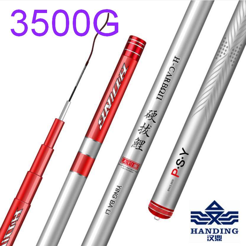 Fishing-Rod Telescopic Total Fishes High-Carbon-Fiber DOAO Superhard Ding For Large 2-Tips