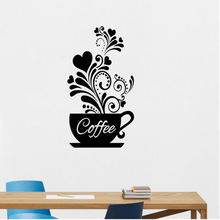 Dream home 33020 flower rattan coffee cup kitchen creative wall stickers shop restaurant decorative