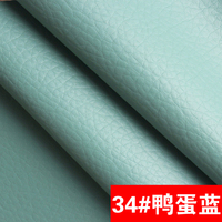 34 Water Blue High Quality PU Leather Fabric Like Leechee For DIY Sewing Sofa Table Shoes