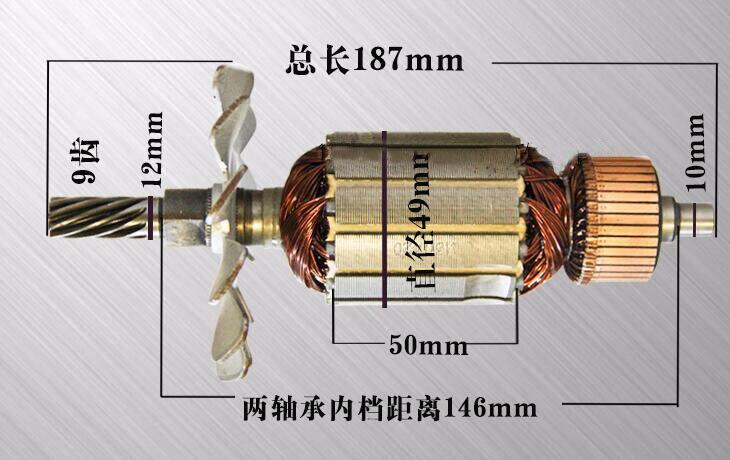 AC 220 V Électrique Moteur À Rotor pour Makita LS1030/1020 En Aluminium Machine De Découpe