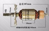AC 220V Electric Motor Rotor for Makita LS1030/1020 Aluminum Cutting Machine