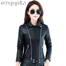 2017 Plus Size Autumn Women Leather Jacket Slim Womens Outerwear Fashion Basic Zipper Long Sleeve winter moto jacket