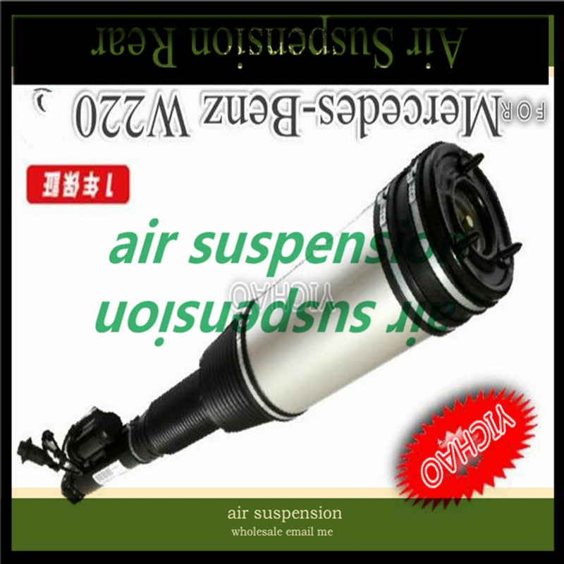 Rear Air Suspension Shock Absorber for Mercedes Benz W220 OE A 220 320 23 38 High Quality Rubber and Steel Materials 015