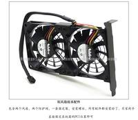 Nidec H35731 55MEI double fan 12V 0.045A 80x80x15mm General Purpose Video Card Mute Heat Radiation Fan Strengthen Fan