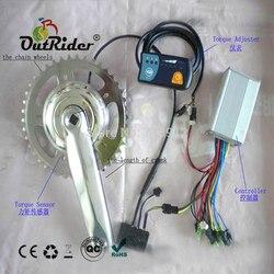 Zatwierdzenie CE elektryczny czujnik momentu rowerowego OR05D1 Akcesoria do rowerów elektrycznych    -