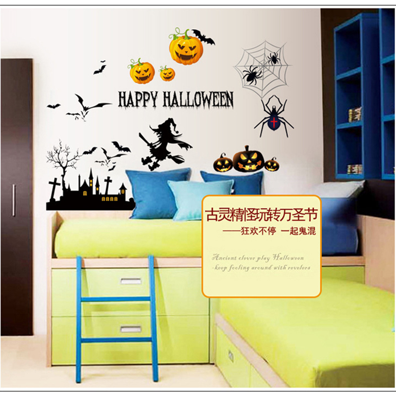 Unique Halloween Wall Ation Model - Home Design Ideas and ...