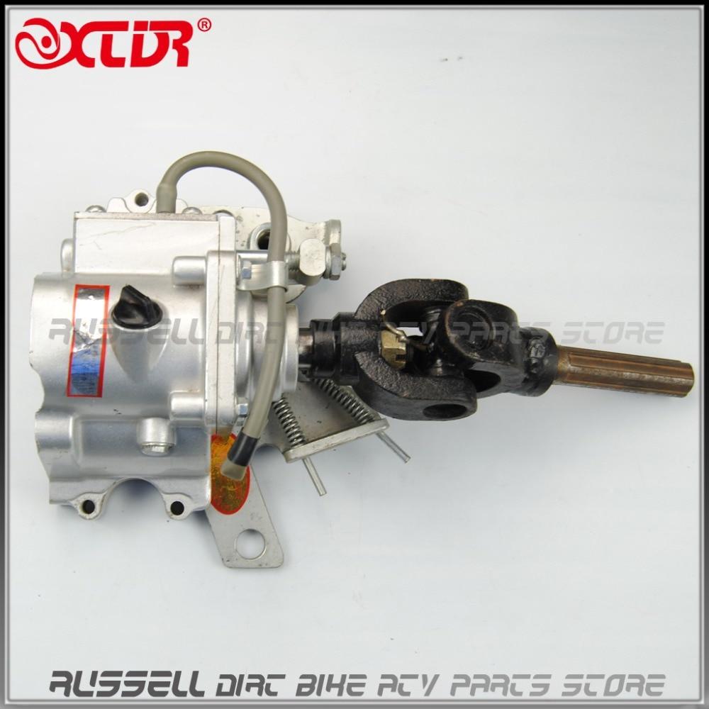 ATV Reverse Gear Box Assy drive by shaft reverse gear transfer case for 110cc 250cc shaft
