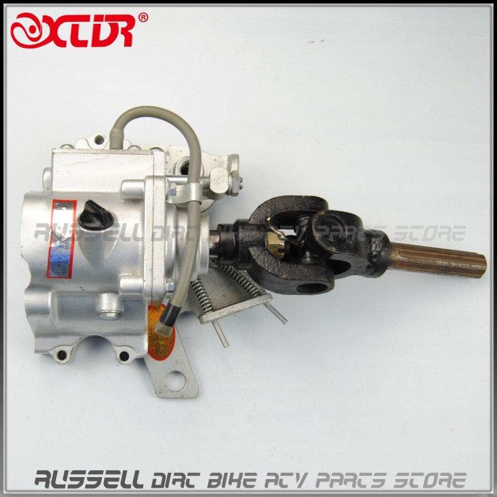 110cc Atv For Sale >> Aliexpress.com : Buy ATV Reverse Gear Box Assy drive by shaft reverse gear transfer case for ...