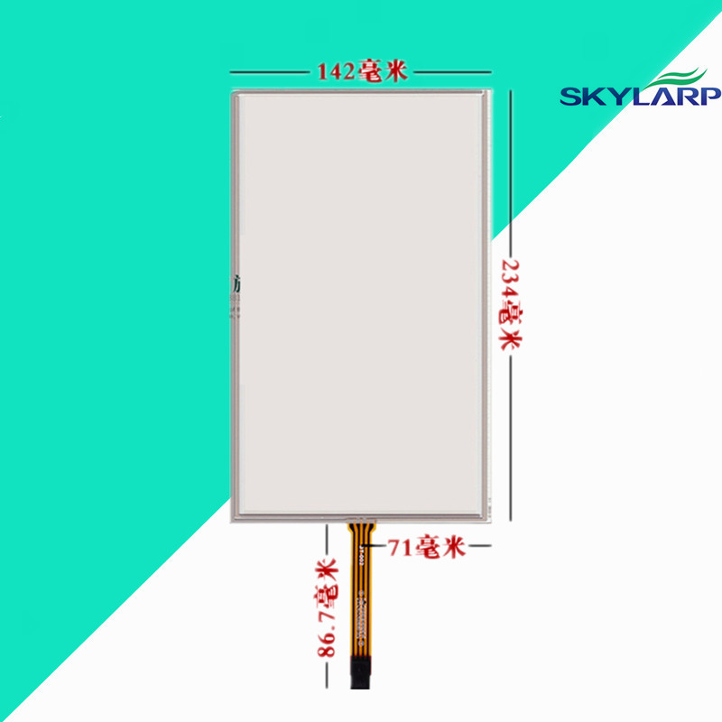 10.1inch Touchscreen HSD101PFW1 2 LCD touch panel Glass 234*142mm Touch screen Handwritten Industrial laptop screen panel