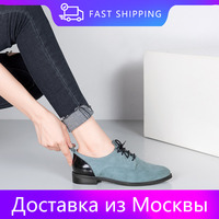 SOPHITINA Quality Handmade Flats Genuine leather Round Toe Lace up Casual Oxford Women Shoes Soft Low Heels Office Lady Flat P61