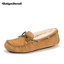 Big Size 11 12 13 EUR Size 47 Men Cow suede Leather Super Warm Plush SLIP-ON Loafers Casual Winter Driving Shoes цена в Москве и Питере