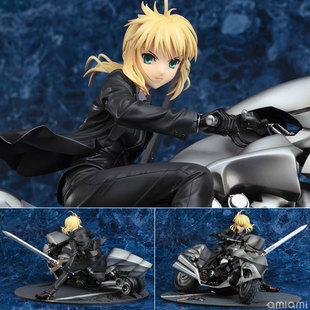 Japanese Anime Fate Zero Fate Stay Night Saber lily Motored Cuirassier PVC Action Figures Model Toy 29CM fate zero volume 1