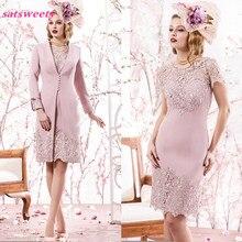 Розовый кружева с курткой 2018 мать невесты платье брючный костюм плюс Размеры невесты платья для мам Свадебные Для женщин вечерние платья