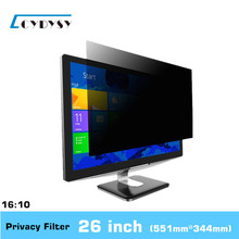26 inch Privacy Filter TPE material PF26.0W Computer LCD Screen Protective film for 16:10 Widescreen PC monitor 551mm*344mm(China (Mainland))