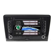 Free Shipping 7 inch Car DVD Player GPS Navigation System for Skoda Rapid 2013 2014 2015 Bluetooth Radio RDS Ipod USB Free map