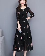 2019 Summer New Arrival High Quality Plus Size S-3XL Round Collar  Long Sleeve Flower Embroidery Woman Long Chiffon Dress купить дешево онлайн