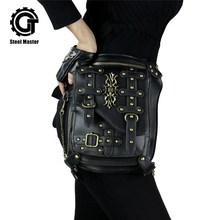 Vintage Rivet Retro Leg Bag Men Women Punk Gothic Waist Bag Fashion Black Crossbody Shoulder Bag Steampunk Leather Bags 2017 New