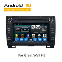 2 Din Auto Radio CAR DVD Player For Great Wall H5 Hover H3 Sat Navi Stereo System Head Unit Rear View Camera TPMS SWC YouTube