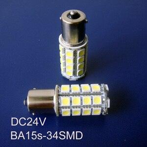 Высокое качество 12/24VAC/DC BA15s грузовик светодиодные лампы 1156,BAU15s,P21W,PY21W,R5W,1141 Светодиодные задние фонари Бесплатная доставка 2 шт./лот