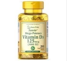 Pride gélules vitamine D3 5000 IU 200, prend en charge une peau plus saine et plus jeune, la santé immunitaire et les muscles et les os