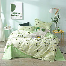 BEST.WENSD Modern Refreshing series Duvet cover Bedding article Polyester cotton Reactive Printing Green bed sack Single Double(China)