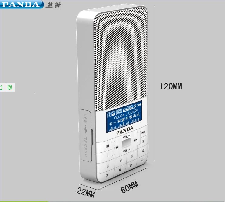 Panda ds-178 sound card fm radio mini speaker gift mp3 player