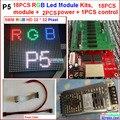 18 pcs 5 mm led kits de módulos, 18 pcs módulo + 2 poder + 1 controlador + cabo de alimentação + cabos de dados