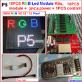 18pcs 5mm led module kits, 18 pcs module + 2 power + 1 controller + power cable + data cables