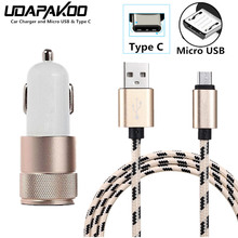 Data Usb For Samsung Galaxy A5 A7 A8 J1 J2 J3 J5 2015 S3 S4 S5 S8 S9 Plus C5 C7 C9 Pro Car Charger and Type c or micro USB
