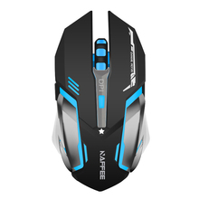 Wireless Mouse Built-in Rechargeable Battery 7 Color Breathing Lamp Mouse Mute Silent Gaming Mouse with Charging Cable for Game