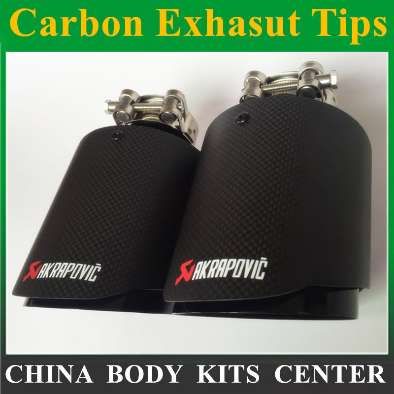 2 piece Multi Inlet 63MM Akrapovic Carbon Tip Exhaust Pipe End Pipes AK Carbon Exhaust Tips Muffler car accessories