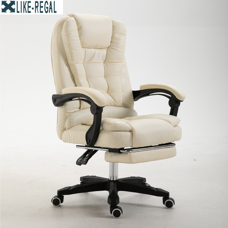 High quality office chair for the head ergonomic computer gaming chair Internet seat for cafe household lounge chair(China)