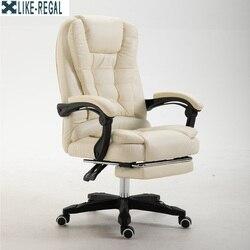 Di alta qualità sedia da ufficio per la testa ergonomica sedia del computer sedia di gioco internet sedile per caffè per uso domestico salone sedia