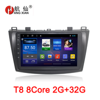 9 inch Android 8.1 Octa 8 Core 2G RAM 32G ROM Car DVD Player for Mazda 3 Axela 2010 2011 2012 2013 Car Radio GPS Navi BT Wifi