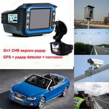 Car detector 2.4″ TFT DVR Camera 150 degree Lens Russian voice Radar Detector tachograph Traffic warning device GPS Tracker